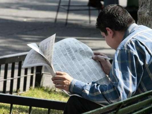 Tasa de empleo en Chile y Ñuble muestran señales de mejoría según último reporte del INE